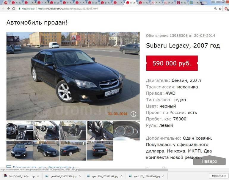 Объявления опродаже наавтомобилях, которые придумали креативные водители