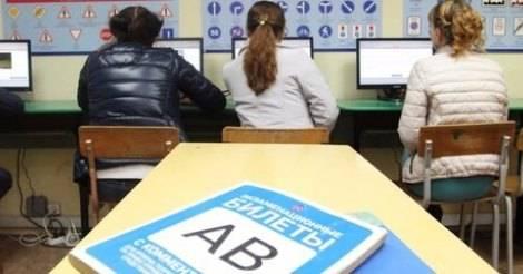 С октября 2020 года ГИБДД исключит из экзамена «площадку»
