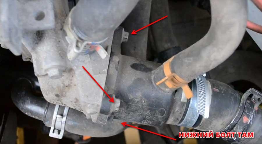 Система охлаждения двигателя 1,4-1,6 (8v)