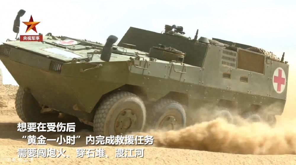 Боевая машина пехоты yw 309 (китай)