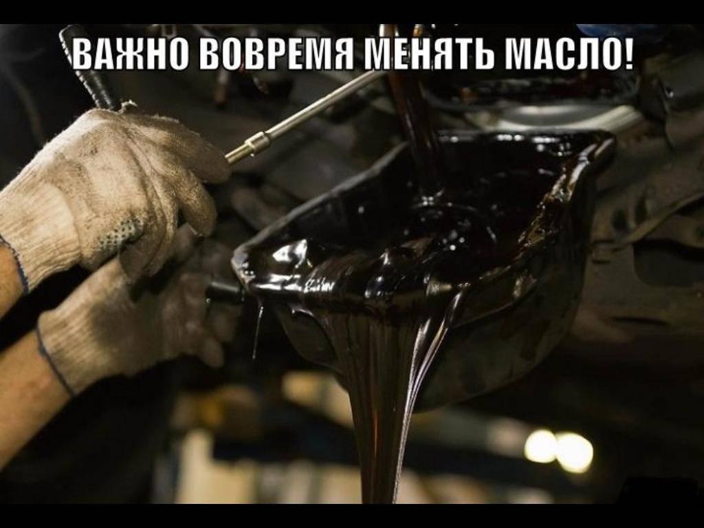 Как сливать масло из двигателя при замене смазки: откачка через аппарат или самотеком