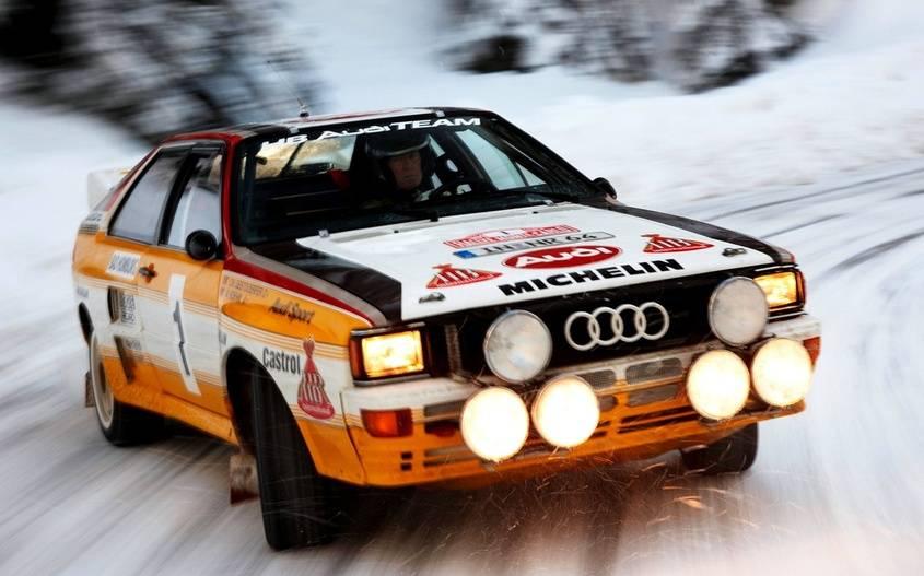 Audi quattro s1 - вики