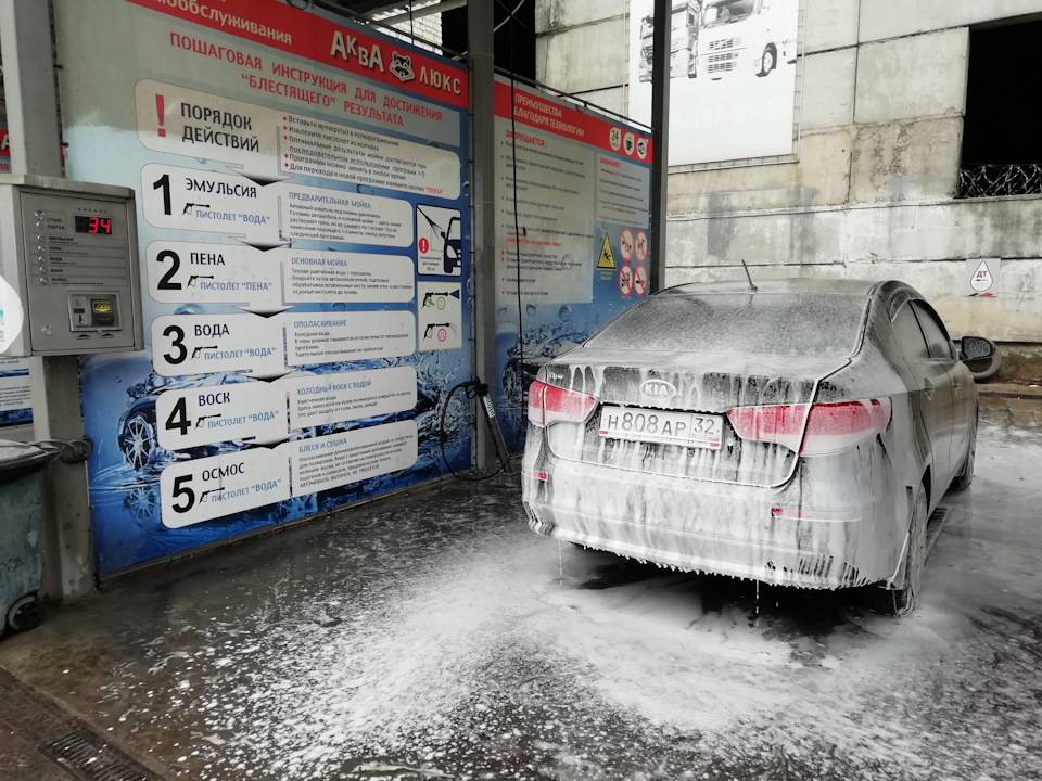Как мыть машину на мойке самообслуживания: пошаговая инструкция