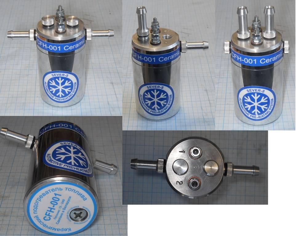 Самодельный предпусковой подогреватель двигателя автомобиля