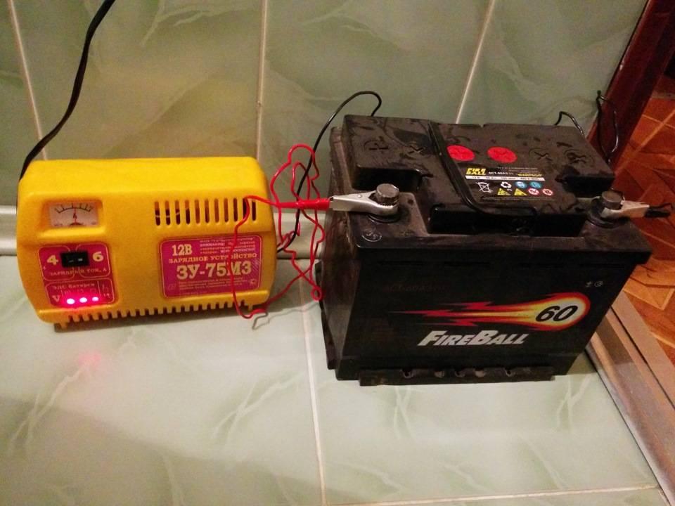 Как самостоятельно зарядить аккумулятор автомобиля