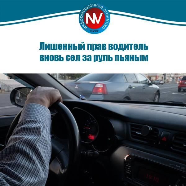 Какие штрафы за вождение внетрезвом виде