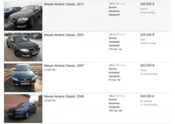 Что взять за 350? ТОП-7 автомобилей со вторичного рынка