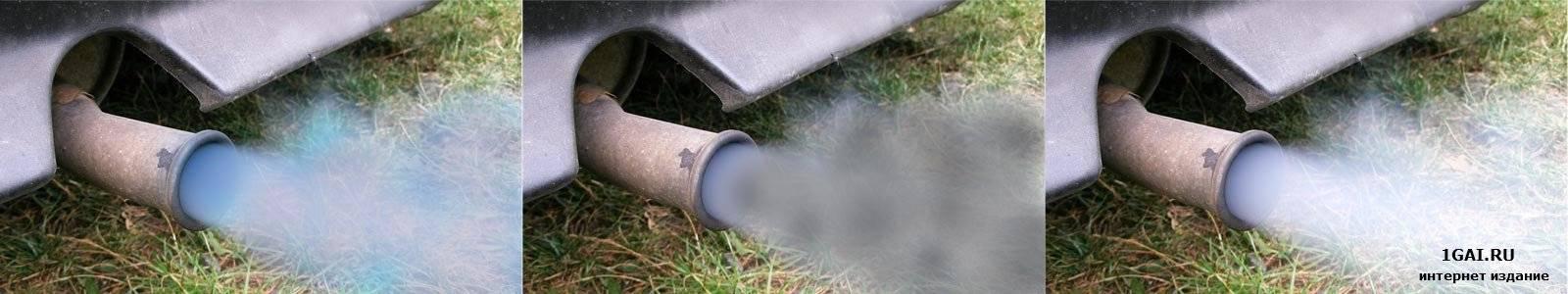 Белый дым из выхлопной трубы: причины дыма бензинового и дизельного двигателя, как устранить