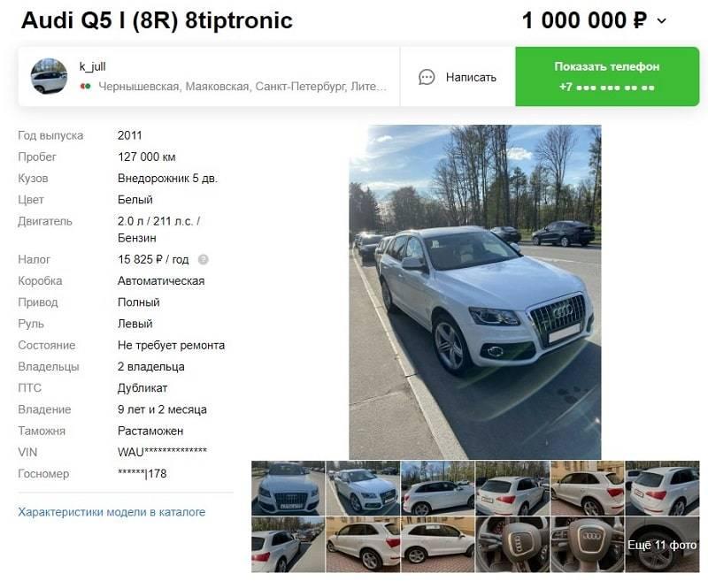 Немецкий бегемот: обзор слабых мест Audi Q5 первого поколения
