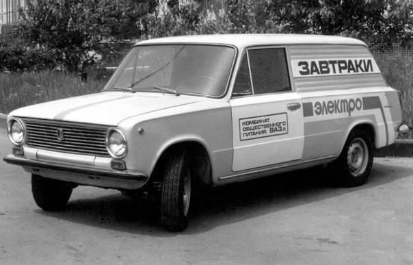 Ладья под напряжением: ссср тоже производил электромобили - «автоновости»