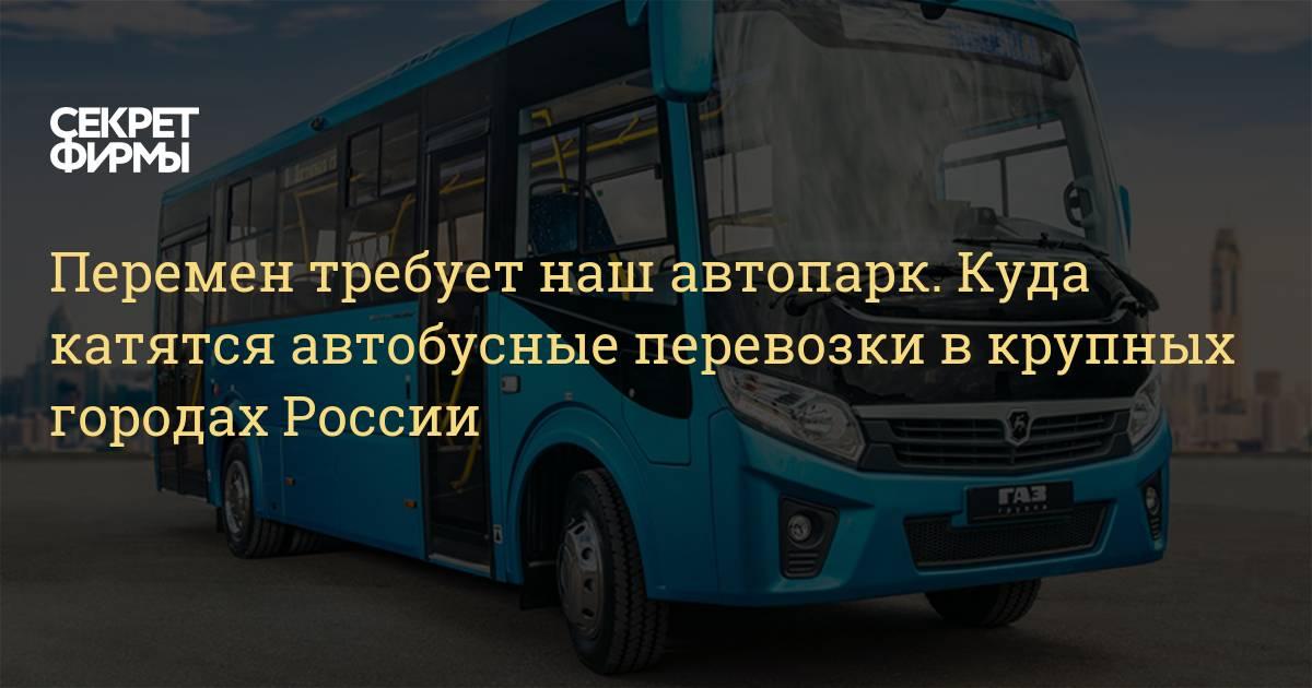 Взымается налог на авто российского производства