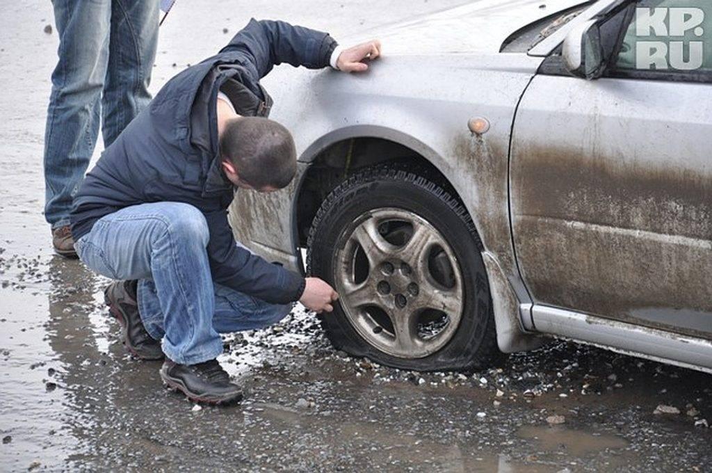 Что делать, если пробил колесо в яме на дороге, по закону?