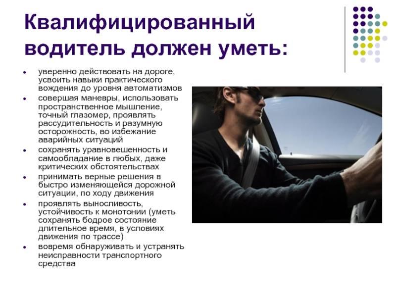 Права на механику и автомат – отличие | помощь водителям в 2021 и 2022 году