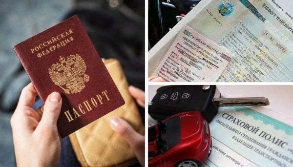 В какие страны отправиться из россии на машине: советы для автопутешественников