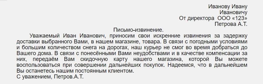 «речь идет о сохранении нашей дилерской сети» – интервью с директором по продажам suzuki motor rus   хорошие немецкие машины / опель по-русски  /  обзоры opel  / тест — драйвы opel