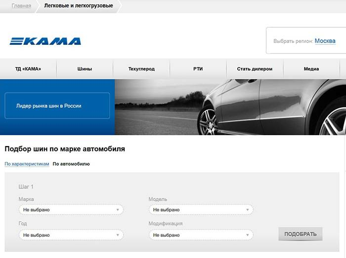 Как подобрать аккумулятор по марке автомобиля, инструкция