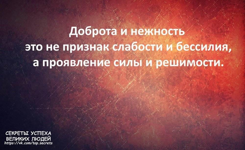 Текст песни дискотека авария - если хочешь остаться на сайте rus-songs.ru