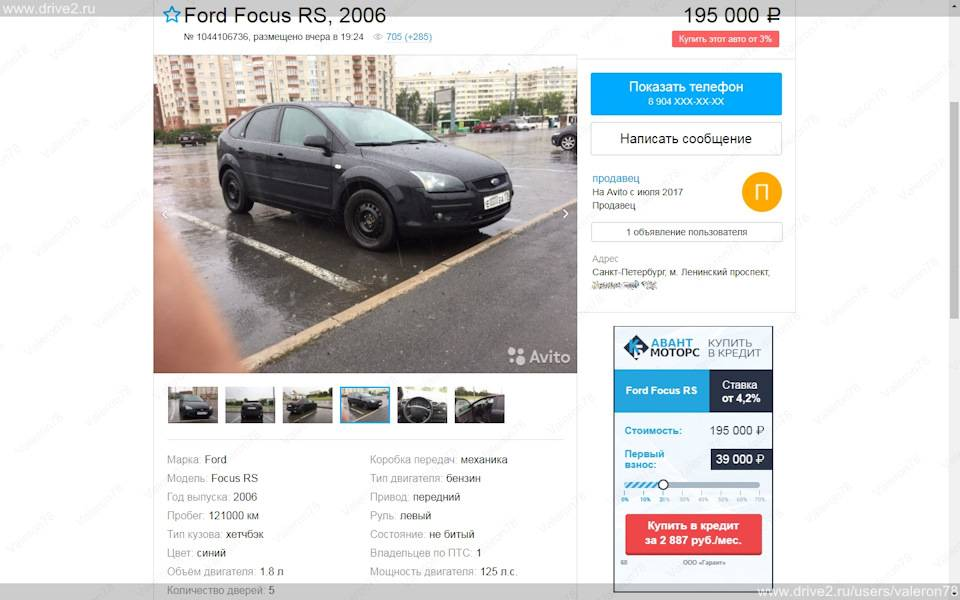 Как проверить автомобиль на кредит перед покупкой