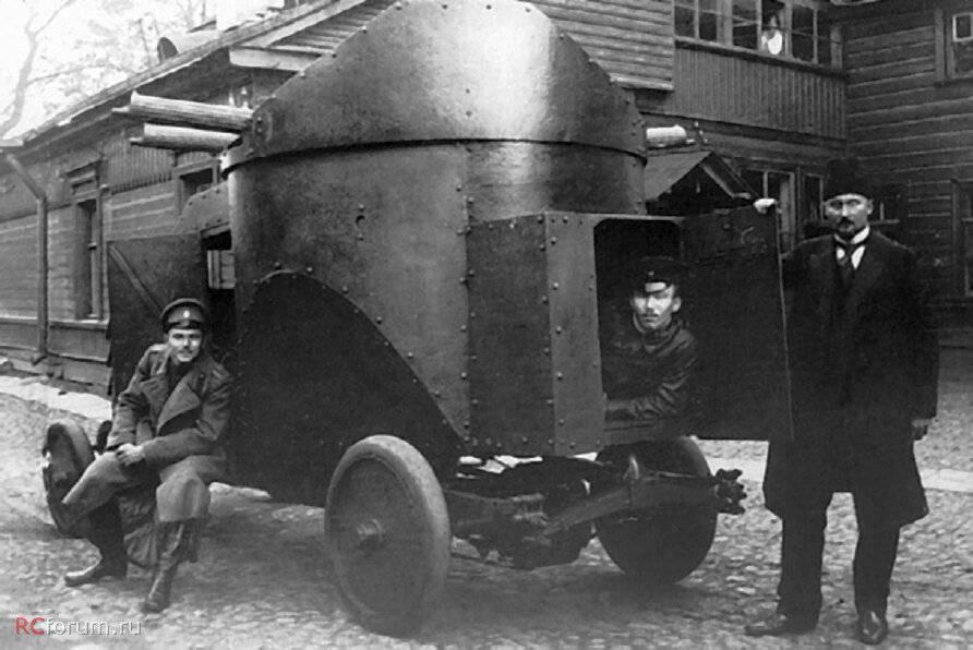 Читать книгу броня русской армии. бронеавтомобили и бронепоезда в первой мировой войне максима коломийца : онлайн чтение - страница 1