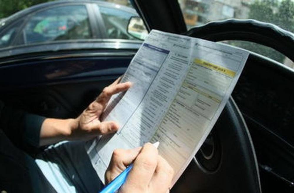 Ответственность собственника автомобиля при дтп, совершенным другим лицом