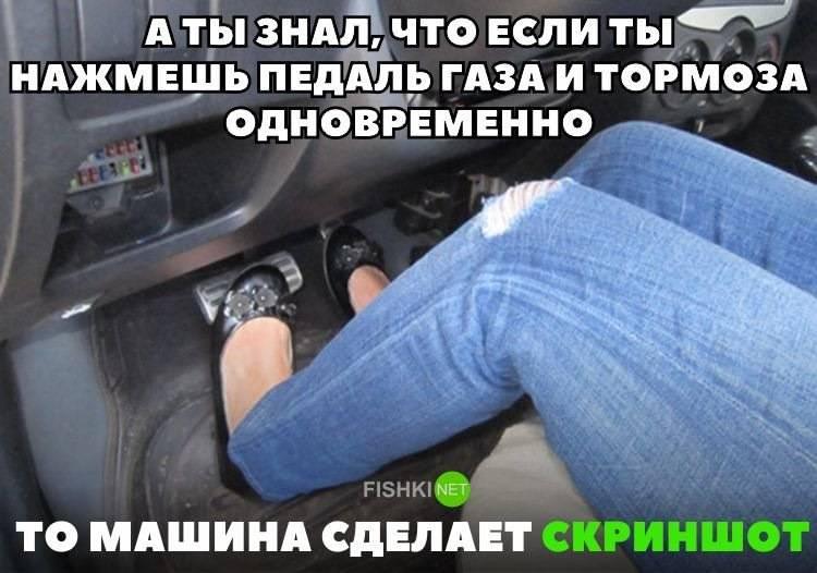 Не нажимается педаль тормоза