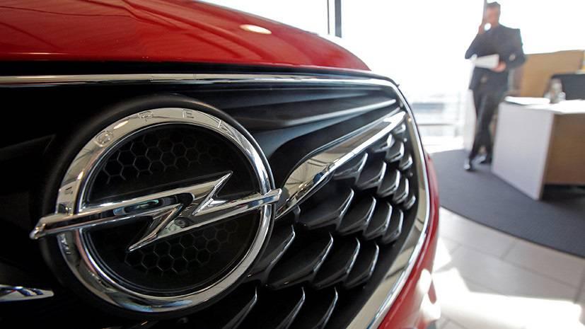 Opel возвращается в Россию. Стоит ли брать?