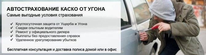 Как защитить машину от угона в 2018 году: советы угонщиков