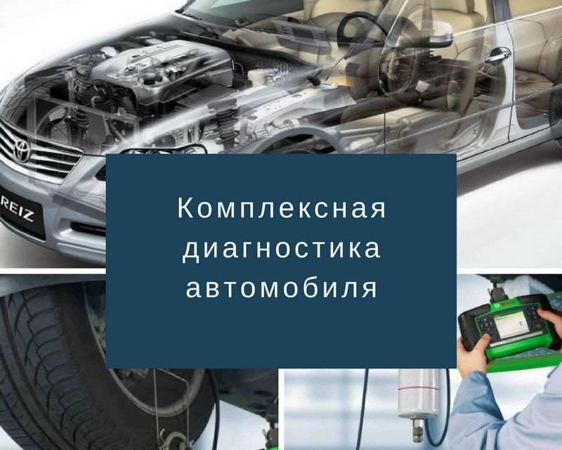 Система егр (egr) в дизельном и бензиновом двигателе