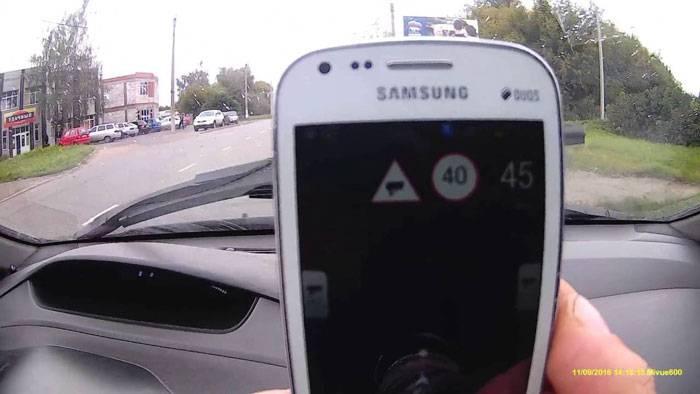 Лучшие приложения антирадары для смартфонов на андроид