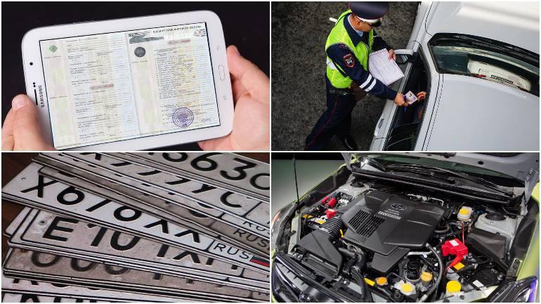 7 «сюрпризов», из-за которых не получится зарегистрировать автомобиль после покупки