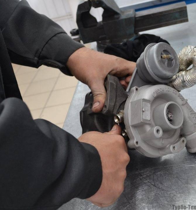 Ремонт турбины своими руками: видео ремонта актуатора дизельной