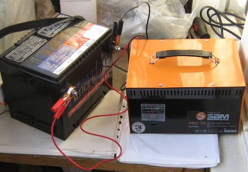 Зарядка аккумулятора автомобиля в домашних условиях