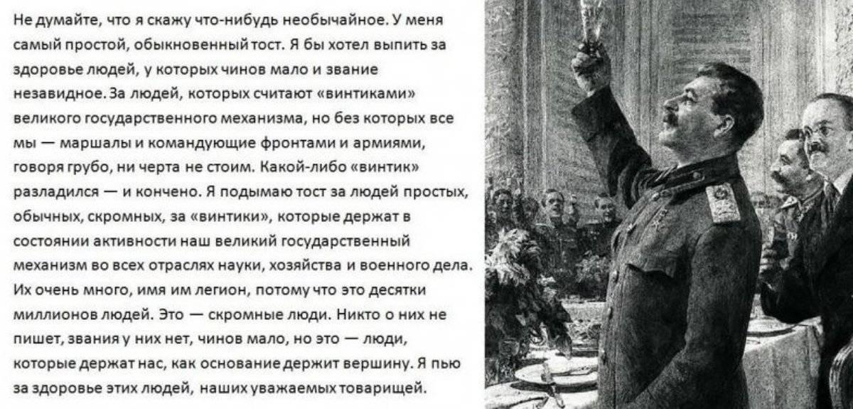 Николай ii vs большевики: факты, о которых не пишут в учебниках истории