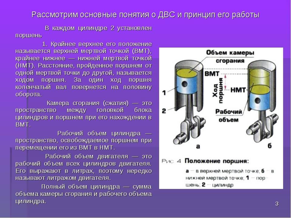 Как выбрать подвесной мотор