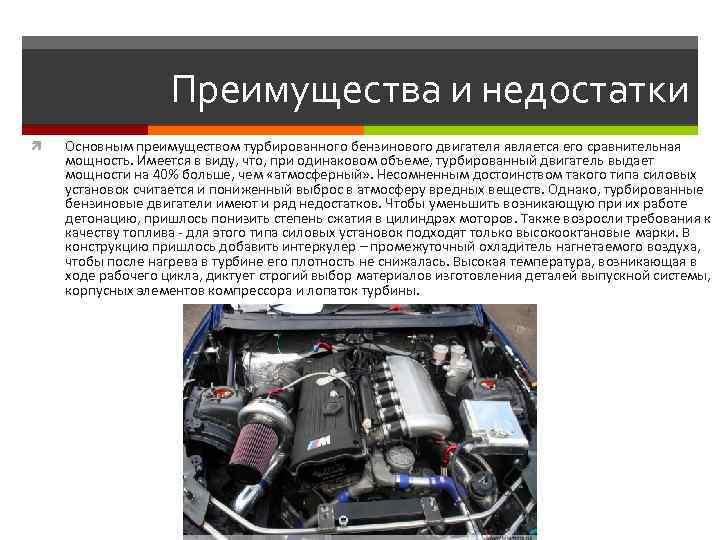 Mpi двигатель автомобиля: принцип работы, преимущества и недостатки