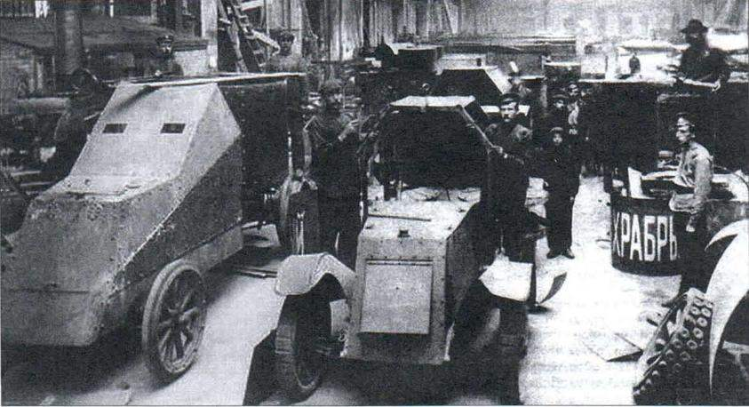 Бронеавтомобиль м. а. накашидзе