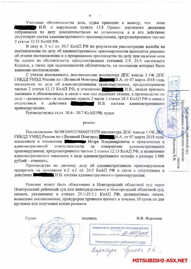 4типичные ошибки инспектора гибдд. неблагодарите!