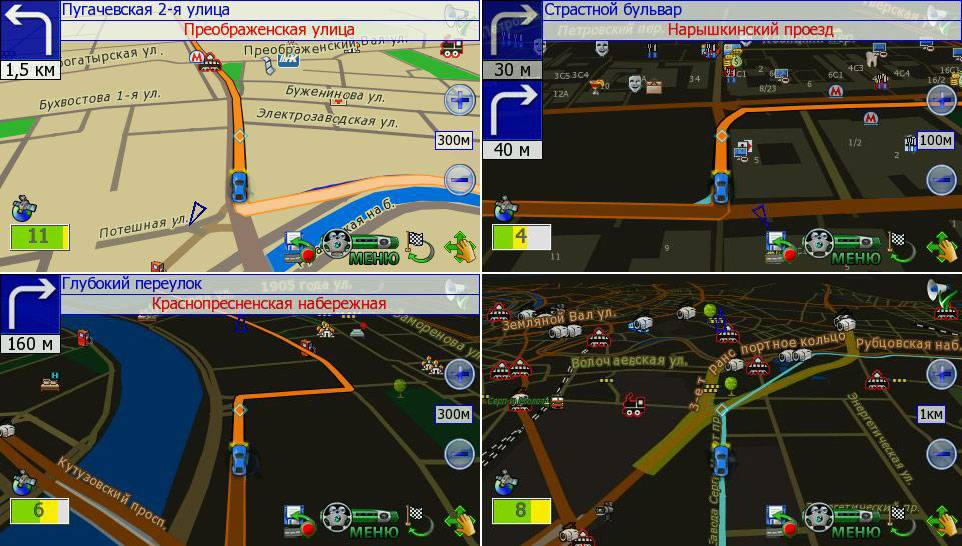Обзор популярных навигационных программ