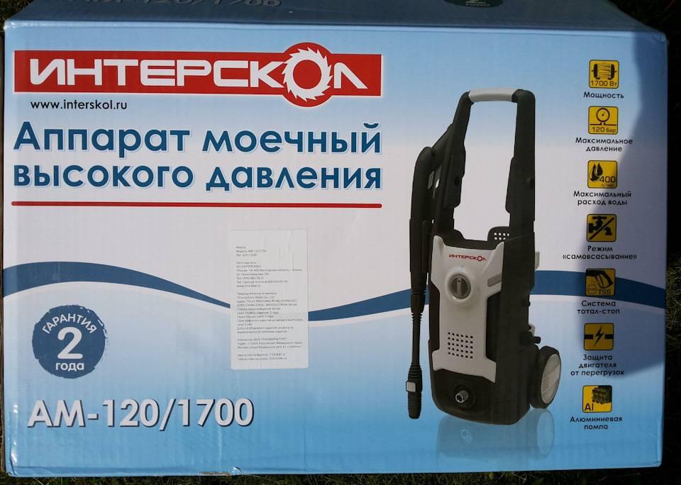 Какую мойку высокого давления выбрать для машины — рейтинг лучших моделей | ichip.ru