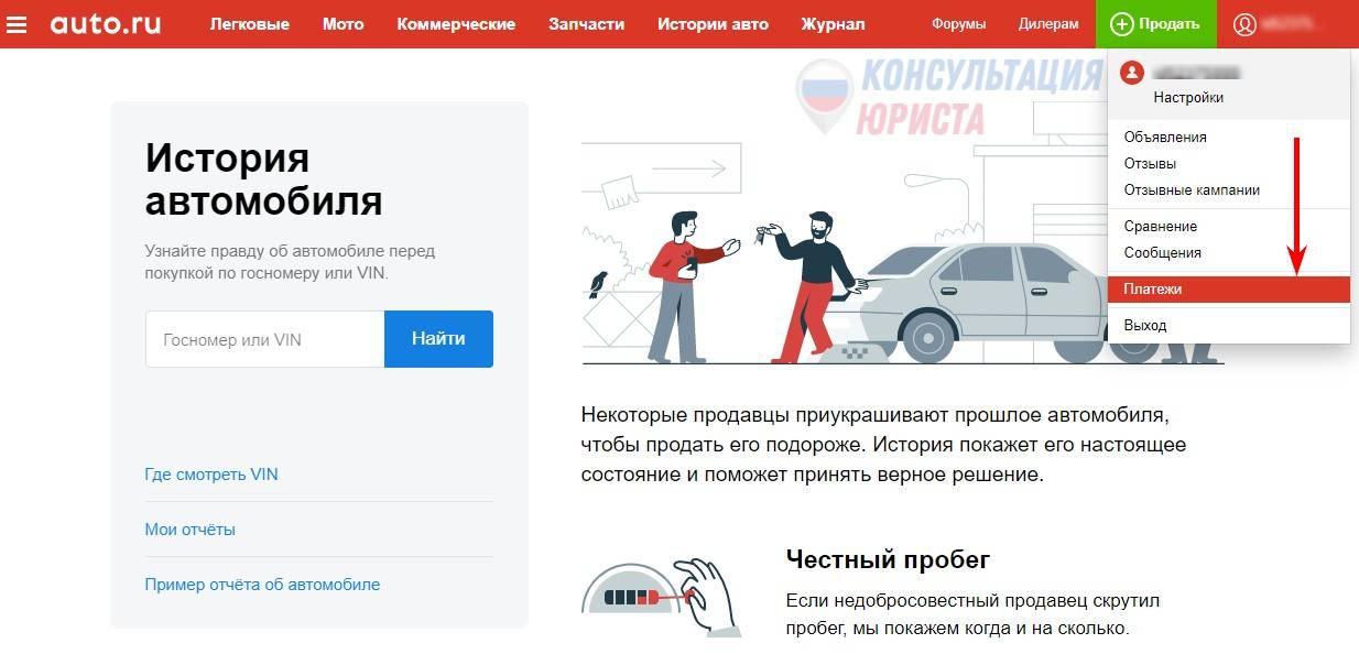 """Как самостоятельно проверить автомобиль при покупке с рук? – газета """"право"""""""