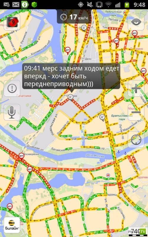 Как навигатор собирает информацию о пробках. по количеству смартфонов? важные ответы