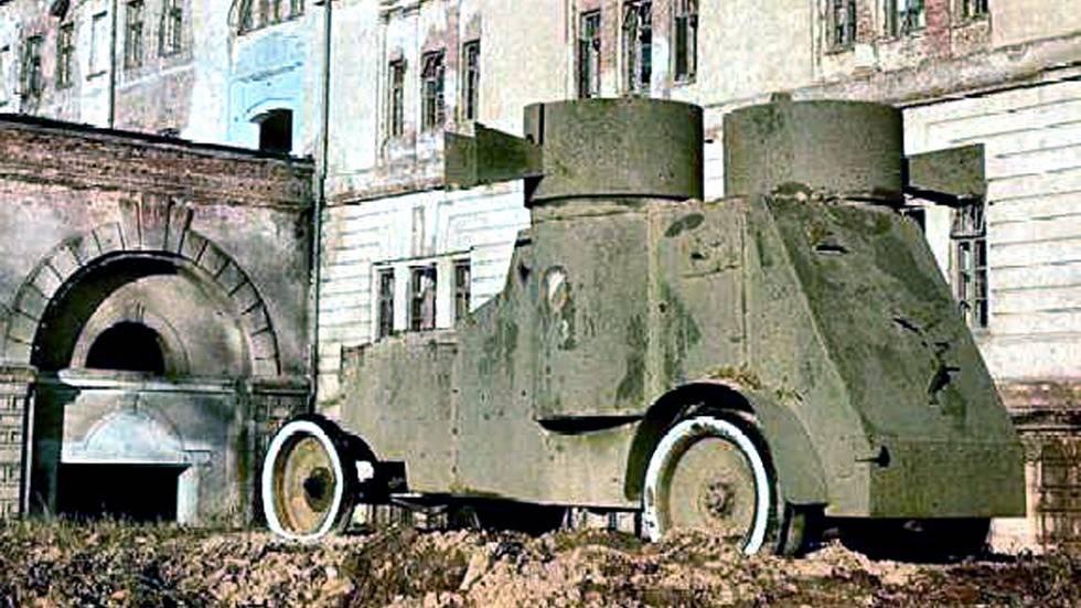 Русские броневики (часть 1) первые шаги