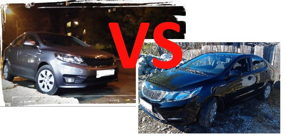 Достоинства и недостатки «киа рио» – характерные «болезни» автомобиля