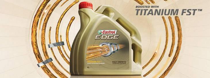 Износ под двойным замком: castrol представил моторное масло для езды в пробках   финансовый журнал