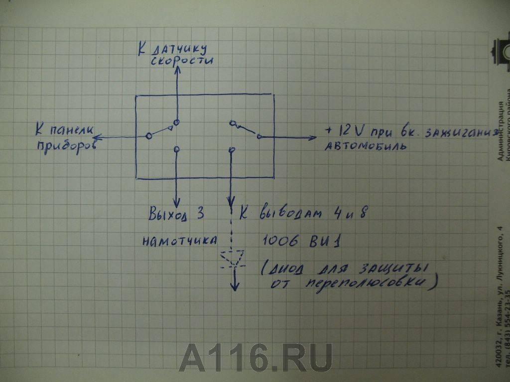 Как уменьшить пробег на электронном спидометре