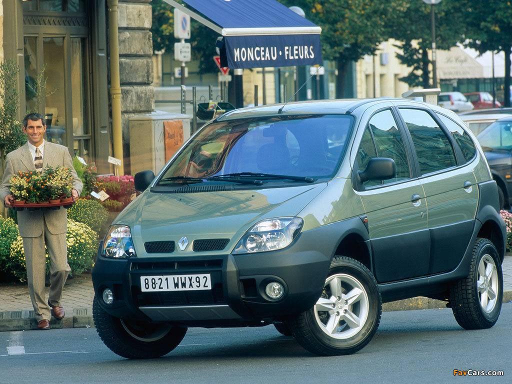 Лучшие автомобили с высоким клиренсом и повышенной проходимости