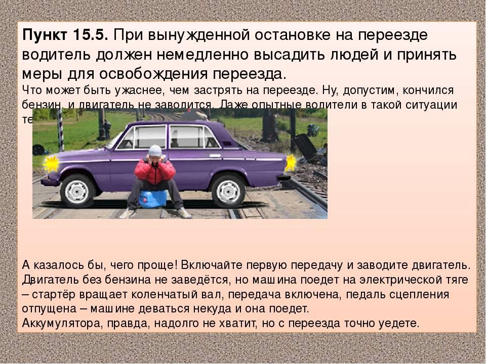 Владение автомобилем уйдет в прошлое | компьютерра