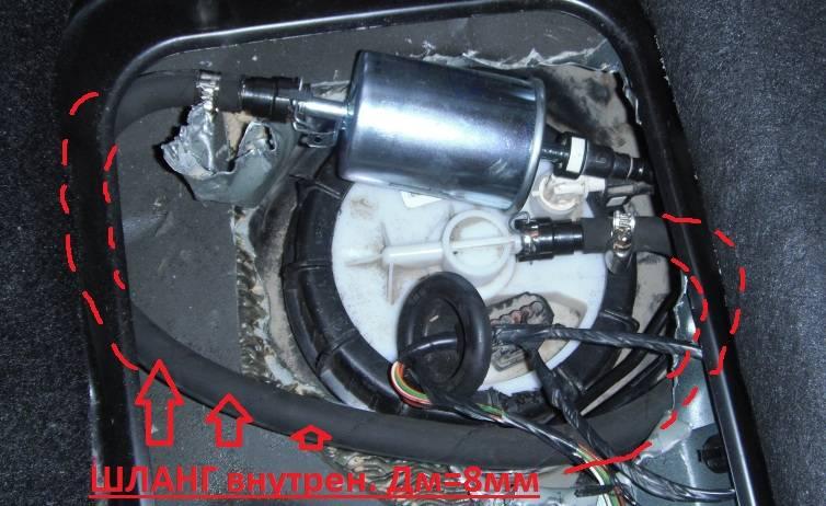 Замена топливного фильтра форд фокус 2 - ремонт автомобиля своими руками