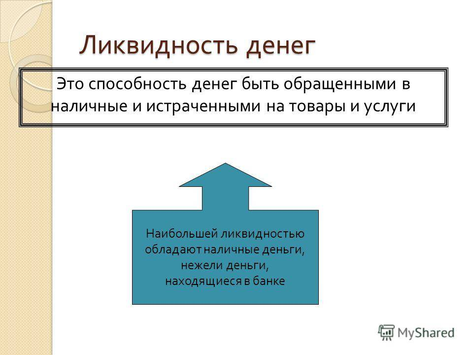 Их можно выгодно продать через три года: ликвидные авто до 500 тыс. рублей