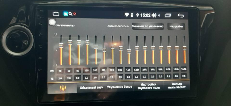 На чём слушать музыку в lossless-форматах в пути